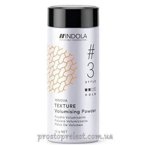 Indola Innova Texture Volumising Powder - Пудра для надання об'єму