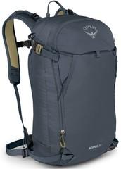 Рюкзак Osprey Sopris 20 Tungsten Grey
