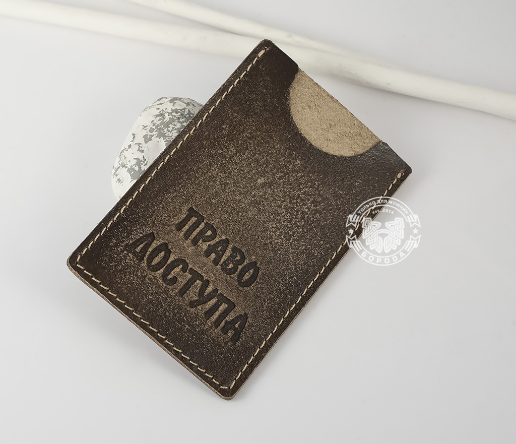 BY07-02-03 Футляр для карточек «Право Доступа» из натуральной кожи