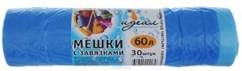 Мешки мусорные 60л 60х70 (23) с завязкой в рулонах (по 10 шт)