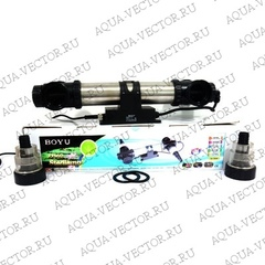 Запасная лампа для УФ стерилизатора BOYU BX-75UV