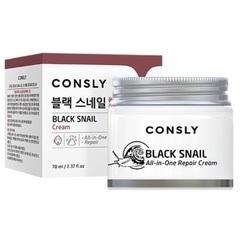 Consly - Крем для лица с муцином черной улитки, 70мл