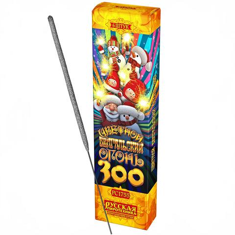 РС1755 Цветной бенгальский огонь 300