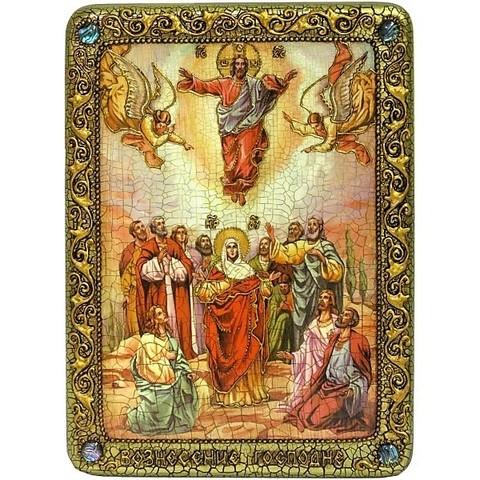Инкрустированная Икона Вознесение Господне 29х21см на натуральном дереве, в подарочной коробке
