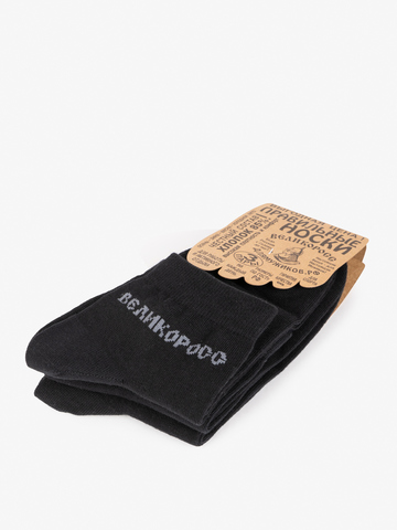 Носки короткие чёрного цвета – тройная упаковка