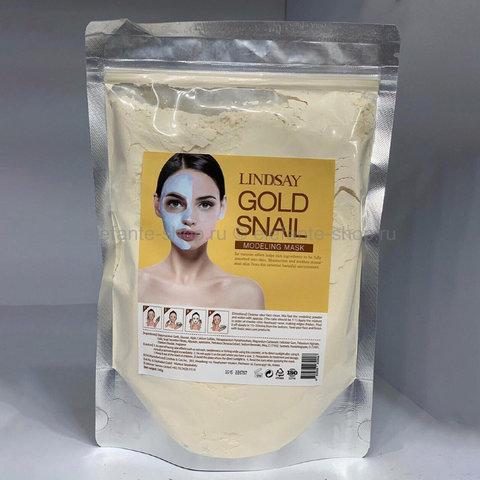 LINDSAY PREMIUM Gold Snail Modeling Mask
