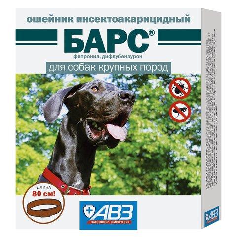 Барс Ошейник для собак крупных пород инсектоакарицидный на фипрониле 80см