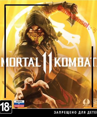 Напольная наклейка Mortal Kombat 11 Ultimate (А1)