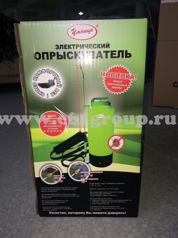 Опрыскиватель электрический Комфорт (Умница) ЭО-5 скидки