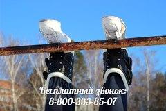 Гравитационные ботинки мягкие (130 кг)