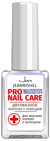 JEANMISHEL Pro Therapy Nail Care Двухфазное молочко с лавандой 6мл