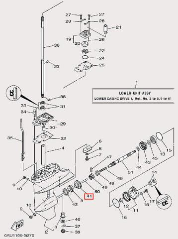 Шестерня передней передачи для лодочного мотора F9,9 Sea-PRO (25-41)