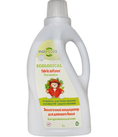 Кондиционер для детского белья для чувствительной кожи Molecola, экологический, 1000мл