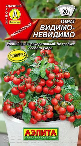 Семена Томат Видимо-Невидимо, ОГ