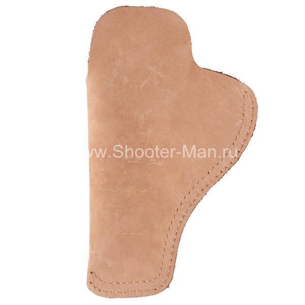 Кобура скрытого ношения для револьвера Гроза Р-03, поясная ( модель № 16 ) Стич Профи