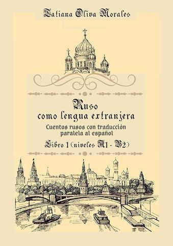 Ruso como Lengua Extranjera. Cuentos rusos con traducción paralela al español Libro 1 (niveles A1 - B2)