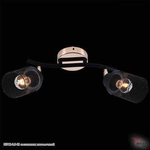 05912-0.8-02 светильник потолочный