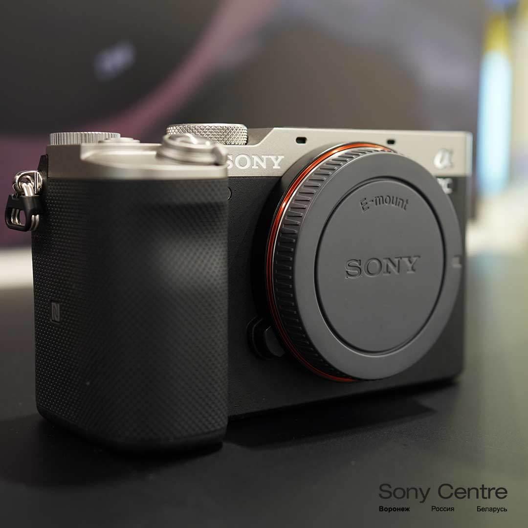 Sony Alpha 7C body серебристого цвета в интернет-магазине Sony Centre Воронеж