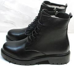 Молодежные осенние ботинки типа мартинсов женские Misss Roy 252-01 Black Leather.