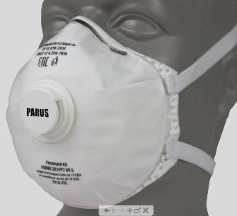 Респиратор PARUS 3 K
