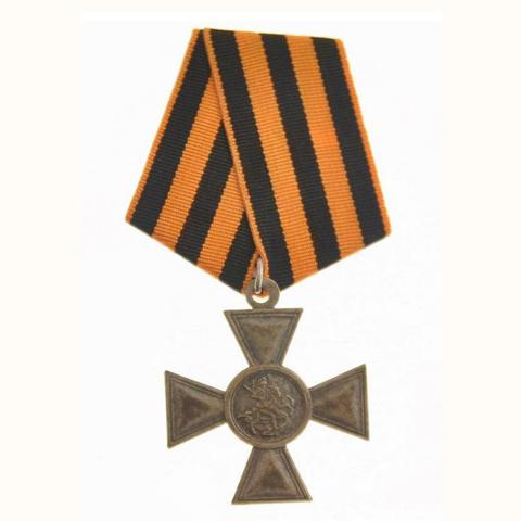 Георгиевский крест 3-ей степени. Копия.
