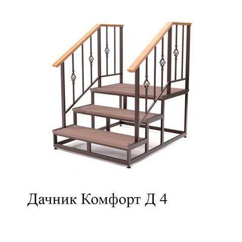 Приставные ступени «Дачник Комфорт Д 4»