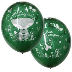 Шары из серии С Днём Рождения! Лиса (кристалл) зеленый