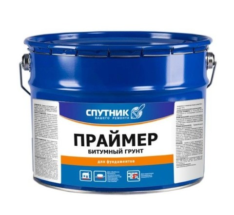 Грунт битумный (праймер) СПУТНИК (5л) ведро