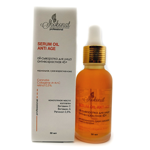 Oil-сыворотка для лица антивозрастная 45+ для нормального, сухого типа кожи Cannabis+Collagene A+A+C retinol 0,5% Шоконат