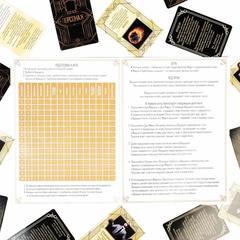 Ролевая игра «Luxury Мафия» с масками, 36 карт,, фото 2
