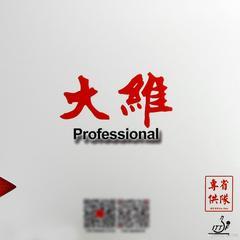 Dawei 388D-1 Provincial professional (Без губки)