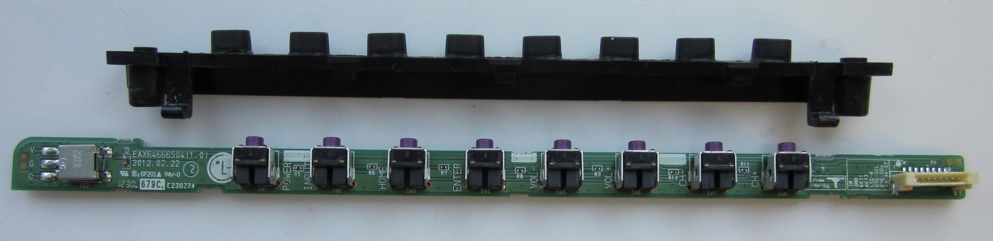 EAX64666504(1.0)