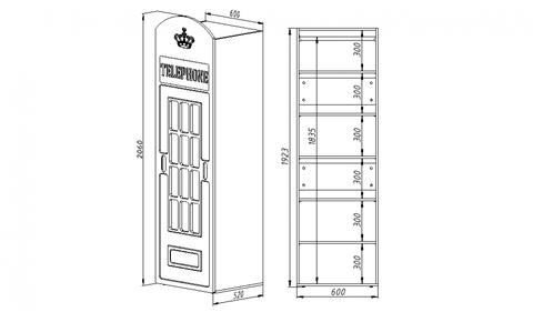 схеме с размерами Шкаф красная телефонная будка Лондон