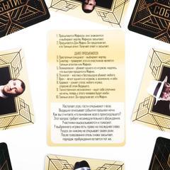 Ролевая игра «Luxury Мафия» с масками, 36 карт,, фото 3