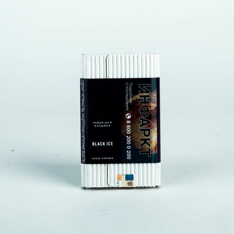 Табак Satyr Black Ice (Лёд) 100 г