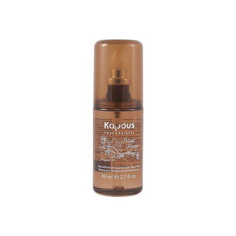 Kapous Fragrance free Флюид для секущихся кончиков волос с кератином, 80 мл