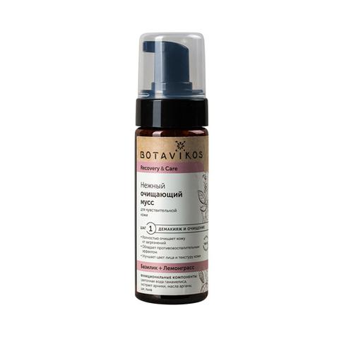 Нежный очищающий мусс Botavikos для чувствительной кожи