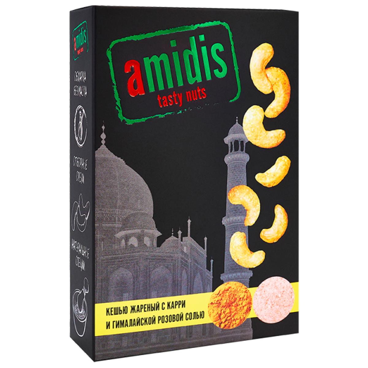 Amidis Кешью жаренный с карри и гималайской розовой солью, 80 г