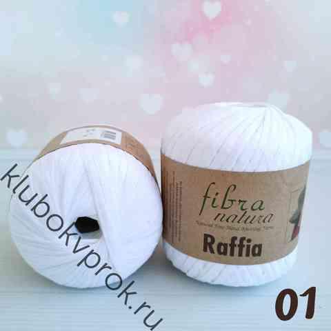 FIBRANATURA RAFFIA 116-01, Белый