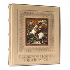 Элитная книга Антуан-Анри Жомини