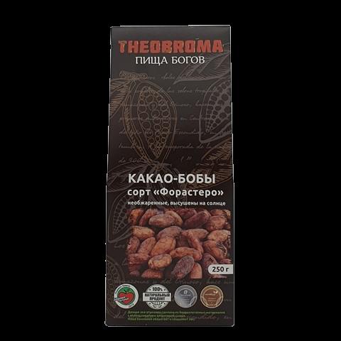 Какао-бобы сушеные, необжаренные THEOBROMA, 250 гр