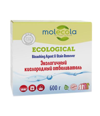 Кислородный отбеливатель Molecola, экологичный 600гр