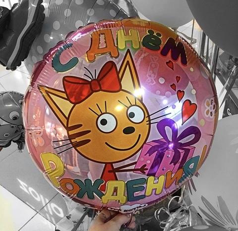 Фольгированный шар «3 кота» #24891