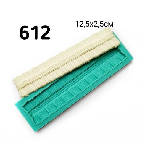 0612 Молд силиконовый Оборка