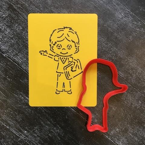 Ученик №2 Мальчик с книжкой