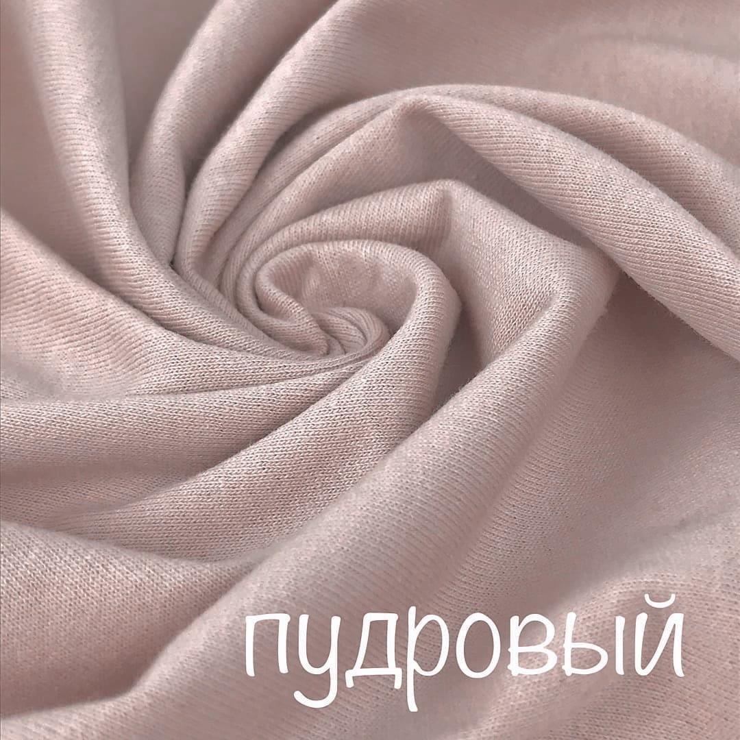TUTTI FRUTTI пудровый - комплект постельного белья для новорожденных