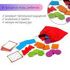 Что развивает игра Тактильные плитки Learning Resources