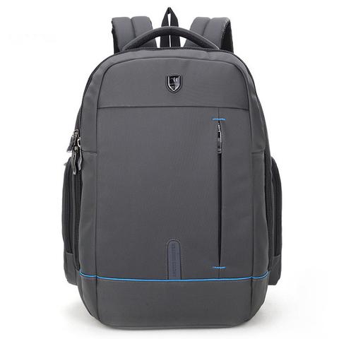 Рюкзак  ARCTIC HUNTER 1500161 Grey