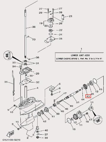 Шестерня задней передачи для лодочного мотора F9,9 Sea-PRO (25-43)