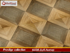 Ламинат Redwood №6038 Дуб Ампир коллекция Prestige